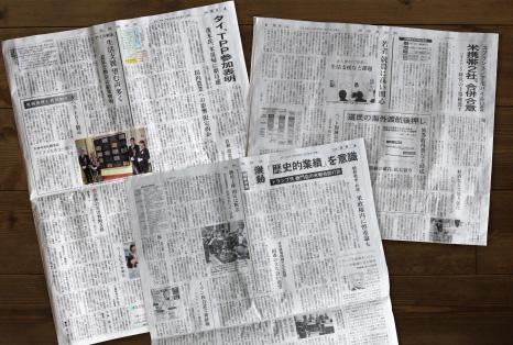 4紙で 社会情勢を知り、 活字に触れる機会に