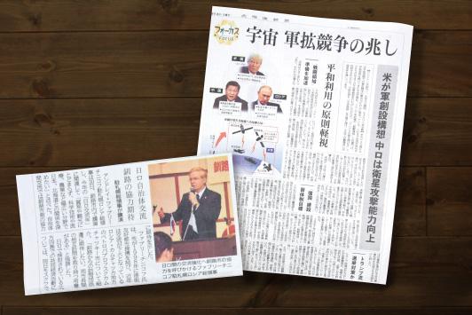 新聞の斜め読みで、 必要な情報だけを キャッチ