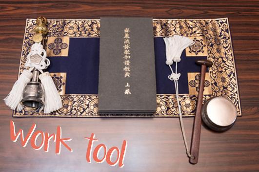 橋爪 義秀さんの好きなモノ・コト・トコロ